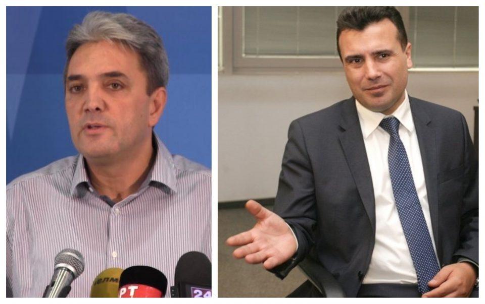 Какафонија во владеачката партија: СДСМ вели Атанасов го фати метла, Заев вели дека си поднел оставка бидејќи не го направиле министер за образование