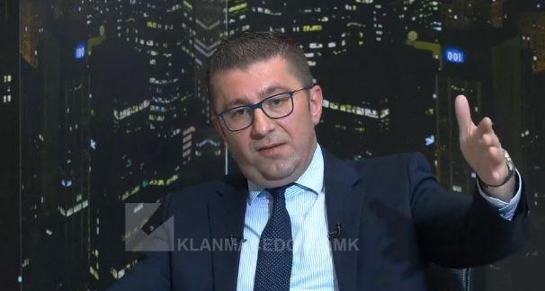 Мицкоски: За мене нема поголема чест од тоа да го водам ВМРО-ДПМНЕ