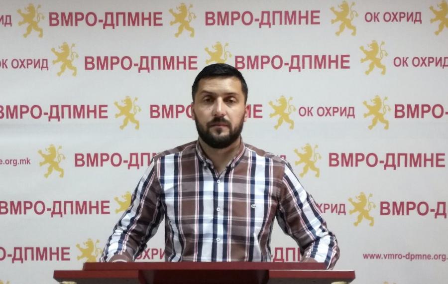 ВМРО-ДПМНЕ ОК Охрид: СДСМ откако дојде на власт образованието во Охрид го допре дното, нема нови градинки, ниту училишта