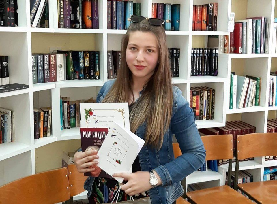 """Лина Рангелова ја понесе Гран-при наградата ,,Димитар Гогов"""" на 45. Детски поетски фестивал ,,Мајски цвет"""" во Кочани"""