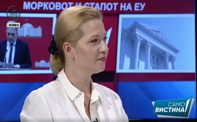 Василевска: Со ваков начин на работење, власта го угушува народот