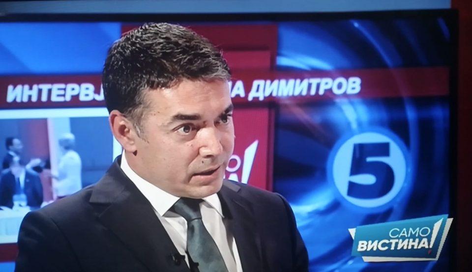 """И Никола Димитров се сложува со Бојко Борисов: Потребно е """"зреење на македонскиот народ"""" (ВИДЕО)"""