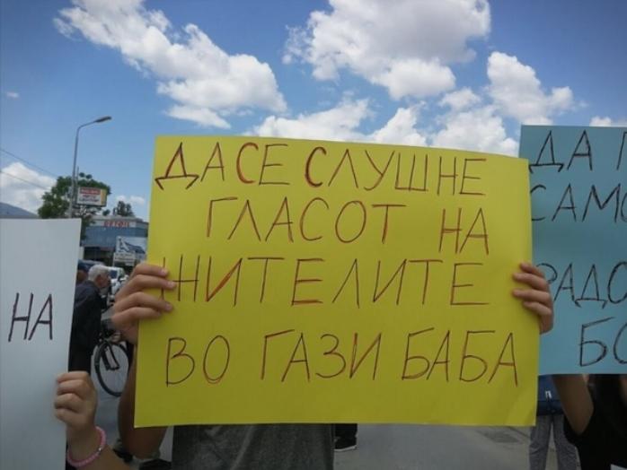 ГРАЃАНИТЕ ПОБЕДИЈА: Центарот за зависници нема да се смести во Општина Гази Баба