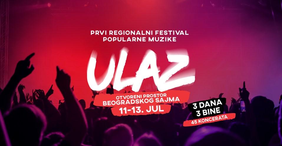 """""""Влез"""" – првиот регионален фестивал на популарна музика"""