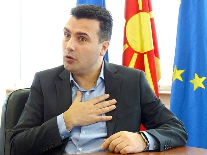ВМРО-ДПМНЕ: Кики и Фрики од рекетарската приказна објавена во медиумите се уште се на слобода, а Заев ги крие велејќи дека не постоеле