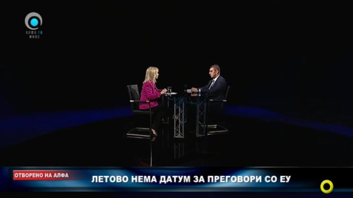 Мицкоски: Каква демократија тера Заев се гледа по тоа што без конкурс си реди претседатели на општински ограноци