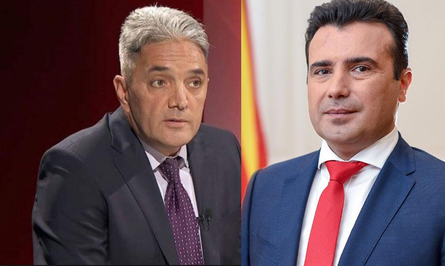 Петар Атанасов по оставката во МОН, се повлече и од партијата: Секоја утка на СДСМ многу скапо ја плаќаме!