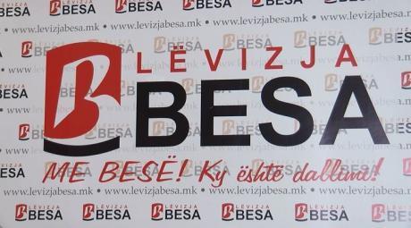 Беса: Власта прави притисок со полиција врз опозоцијата