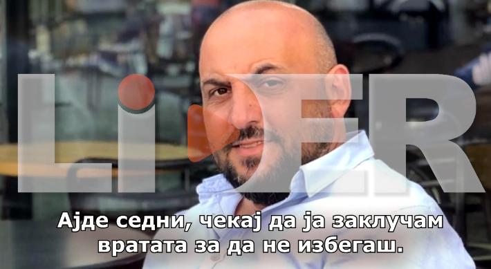 Аудио бомба на Лидер: Градоначалник од СДСМ тепа и измачува киднапиран човек!