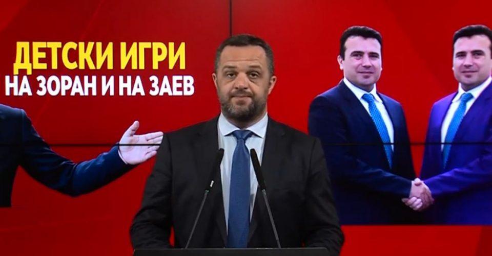 Димовски: Заев сака спротивно на закон да стане министер и да се добере до народните пари