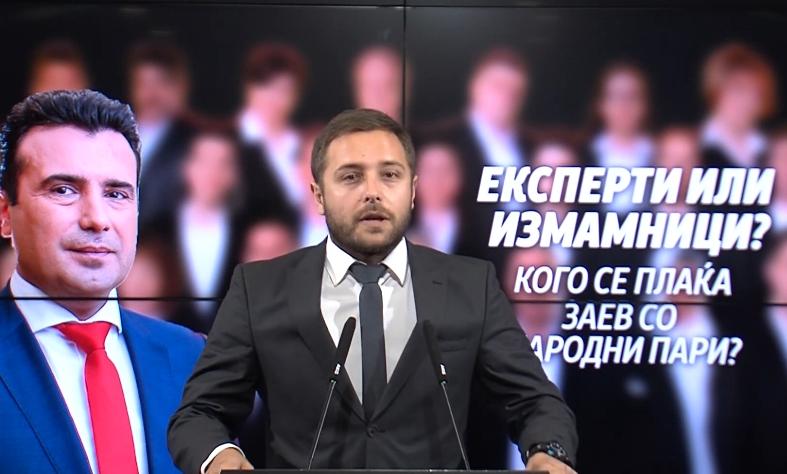 Арсовски: Дали Заев формира советнички тим кој треба да помогне во реформите или криминален тим кој треба да му помогне како да го искраде народот