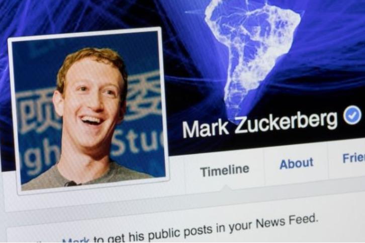 """Дајте му ги на """"Фејсбук"""" вашите податоци и тој ќе ви плати"""