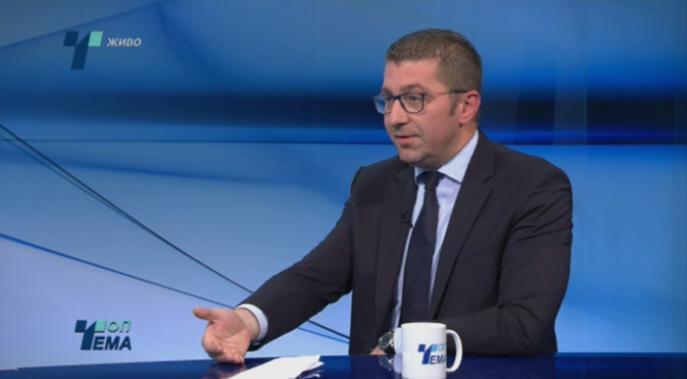 Мицкоски: Единственото обвинение по поминатиот рок на СЈО беше против ВМРО-ДПМНЕ