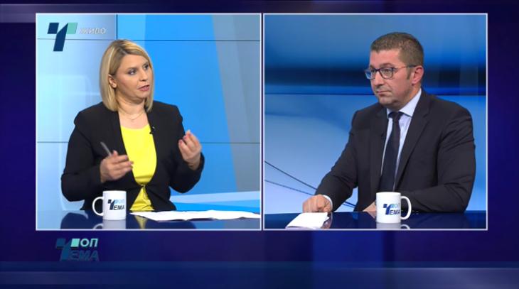 Лупевска: Луѓе од власта заедно со една телевизија земаат рекет од фирми