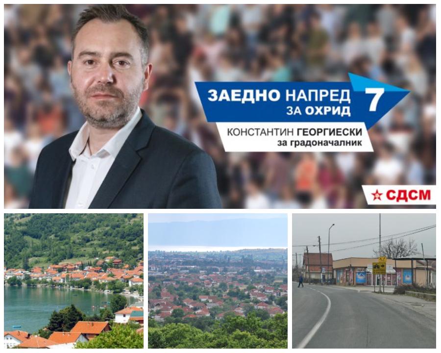 По предлог на Константин Георгиески: Велгошти и Пештани нема да добијат фекална канализација, а Лескоец водоводни линии