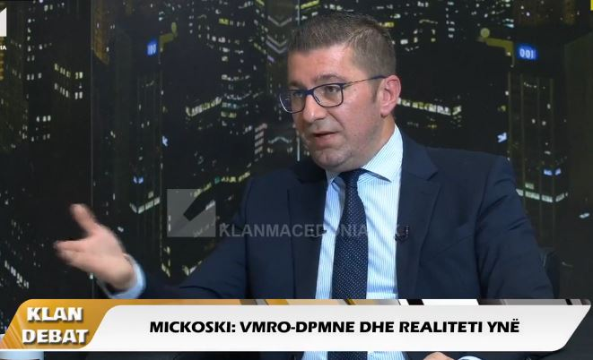 Мицкоски: Со договорот со Грција одземено е достоинството, нарушен е идентитетот