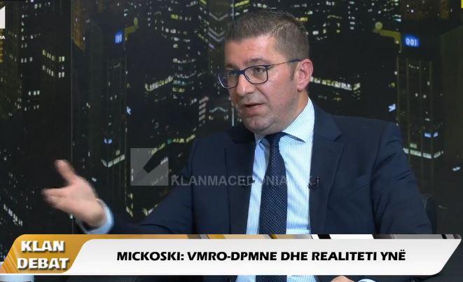 Мицкоски: СЈО не е реформа, туку партиска алатка за притисок