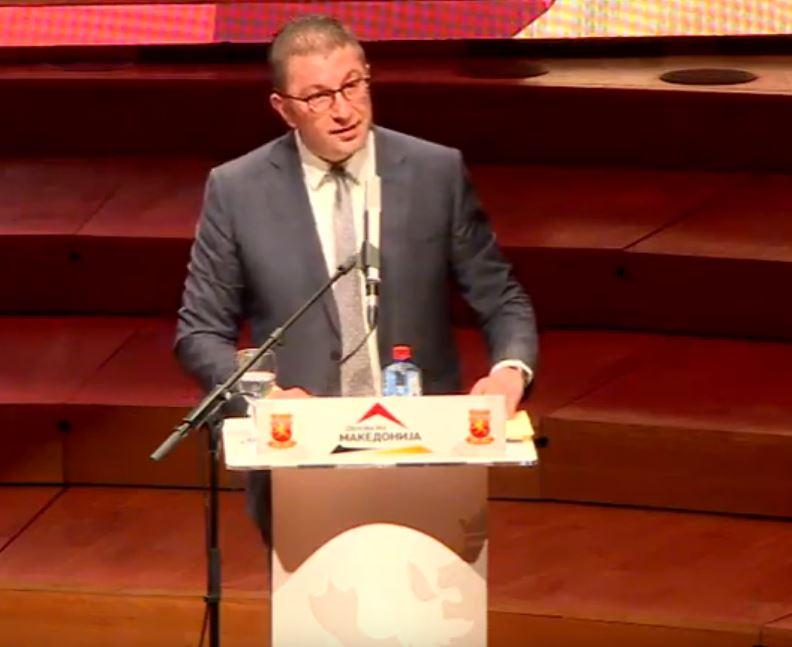 Мицкоски: Македонија е жива, покрај сите бури, сите премрежја, сите пакости кои се случија овие 29 години, а ВМРО е чуварот на оваа земја