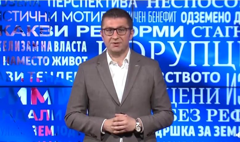 Мицкоски до Заев: Откако ќе го решам најголемиот проблем, ќе ги решаваме и сите останати