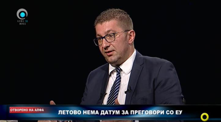 Мицкоски: Потребна е работа за датум за преговори