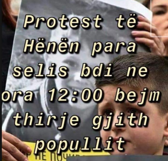Полицијата не дозволува протест пред седиштето на ДУИ