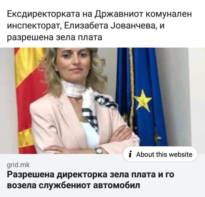 Новата претседателка на ОО СДСМ Свети Николе Елизабета Јованчева поврзана со низа скандали