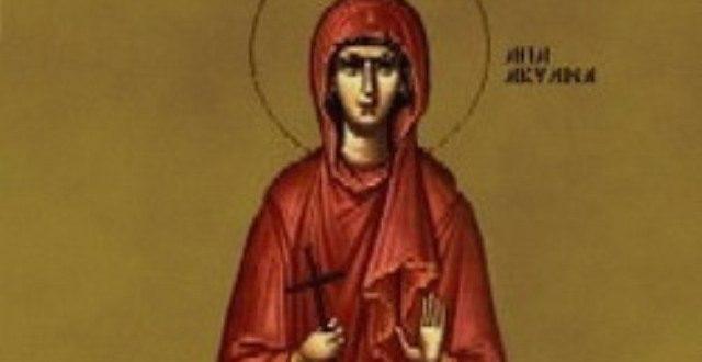 Спомен на Светата маченичка Аквилина: Нејзините мошти беа извор за исцелување на болните!