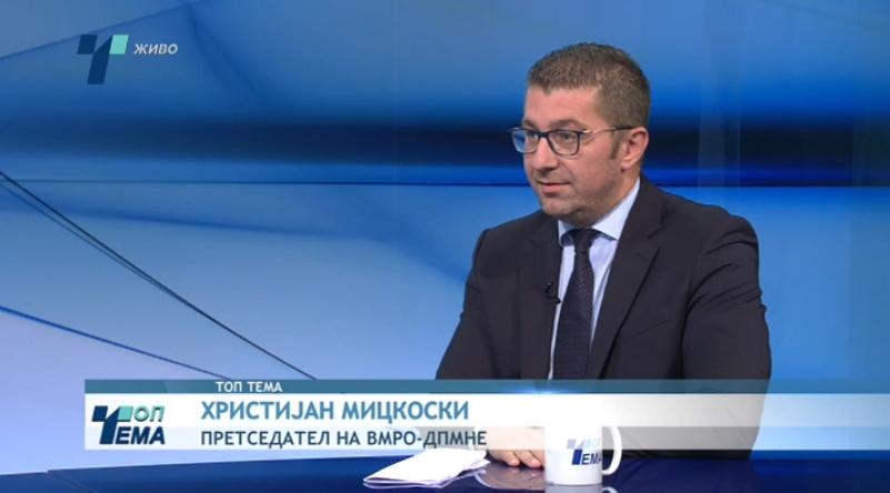 Мицкоски: Ако Мицотакис биде идниот премиер и даде иницијатива за репреговарање на договорот, спремен сум да се борам за подобро решение за Македонија