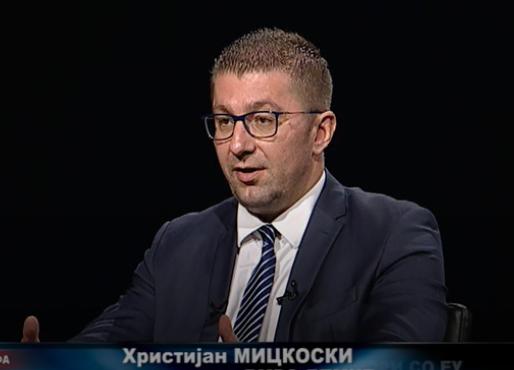 Мицкоски: Лошата бизнис клима принудува македонски компании да го иселуваат капиталот
