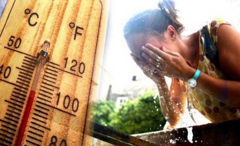 Денеска претопло- еве какво време не` очекува во наредните денови