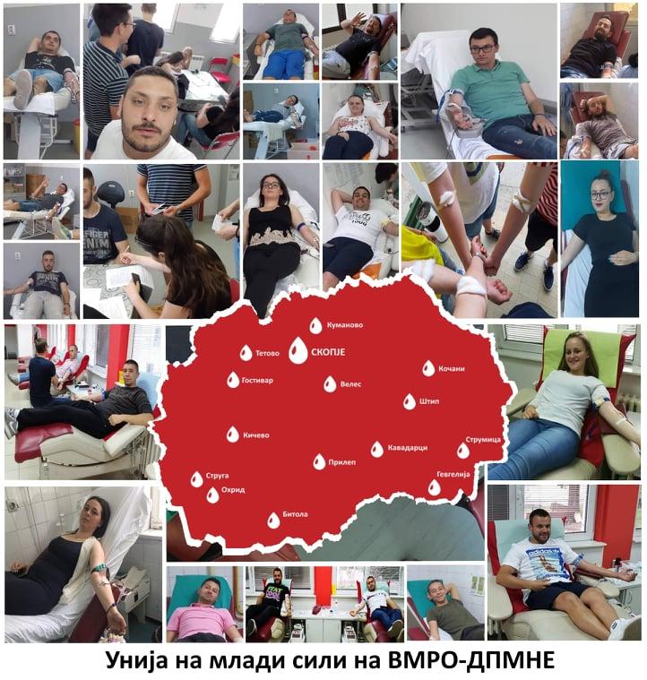 УМС на ВМРО-ДПМНЕ со крводарителска акција во 13 градови по повод Светскиот ден на крводарителите
