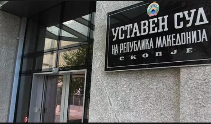 Уставен суд ќе ја оценува уставноста и законитоста на повеќе уредби со законска сила