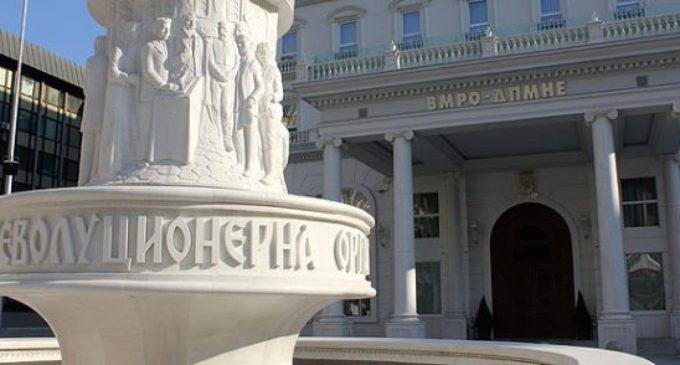 ВМРО-ДПМНЕ: Се што вети СДСМ погази