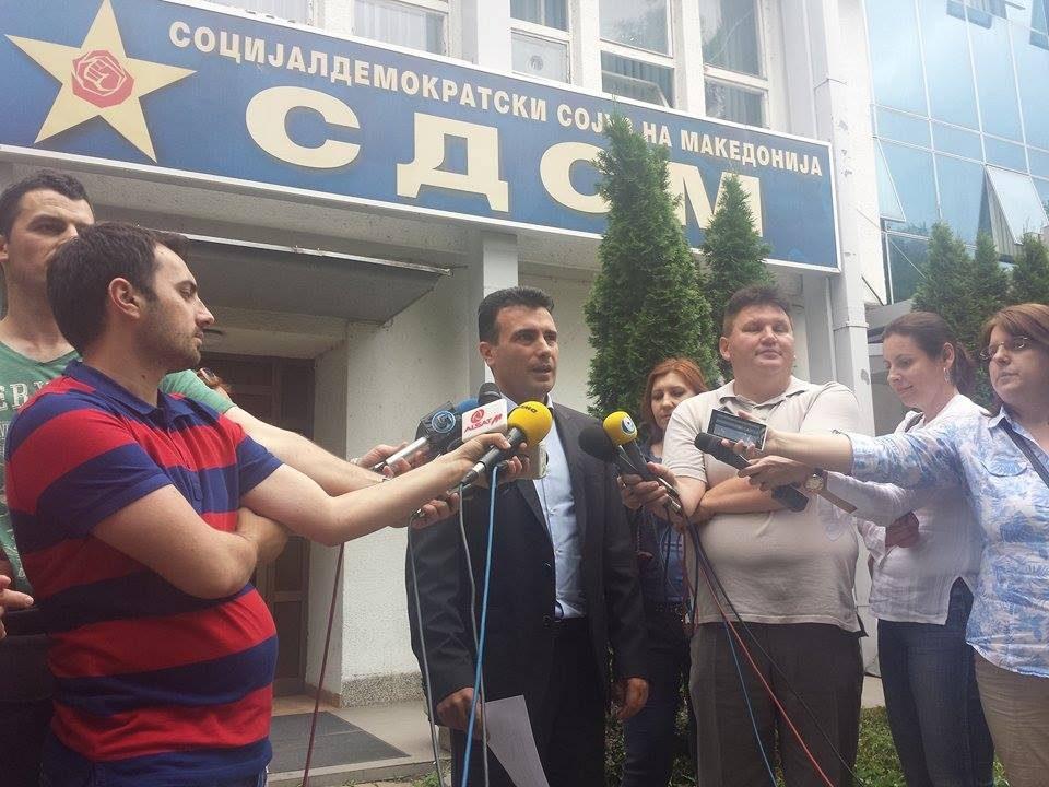 Македонија оди на предвремени парламентарни избори?