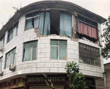 ВИДЕО: Страшен земјотрес- загинаа 12 лица, а 134 се повредени