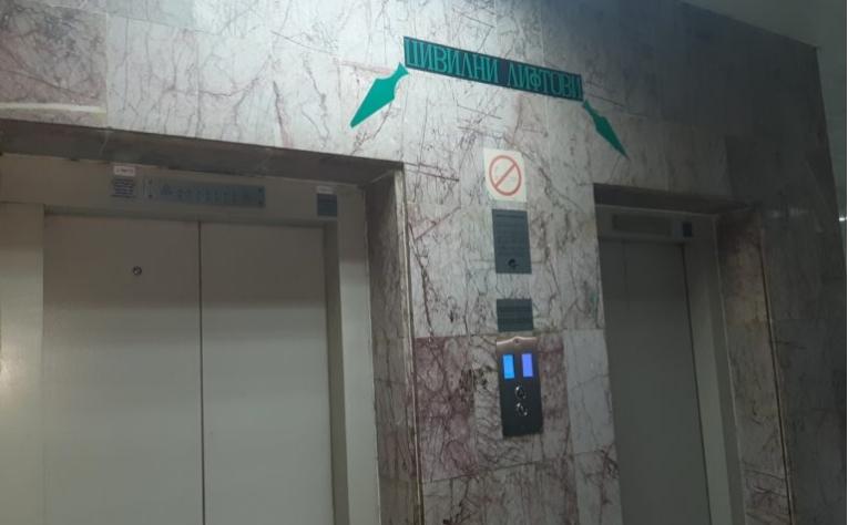 """Три лифтови расипани во хирургија во """"Мајка Тереза"""", единствениот исправен го користат пациенти и лекари"""