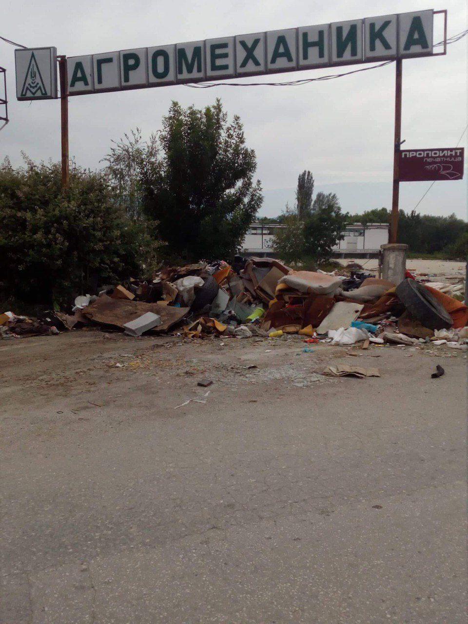 """Тон ѓубриште на """"Скупи""""- жителите со рекација, општина Карпош се брани (ФОТО)"""