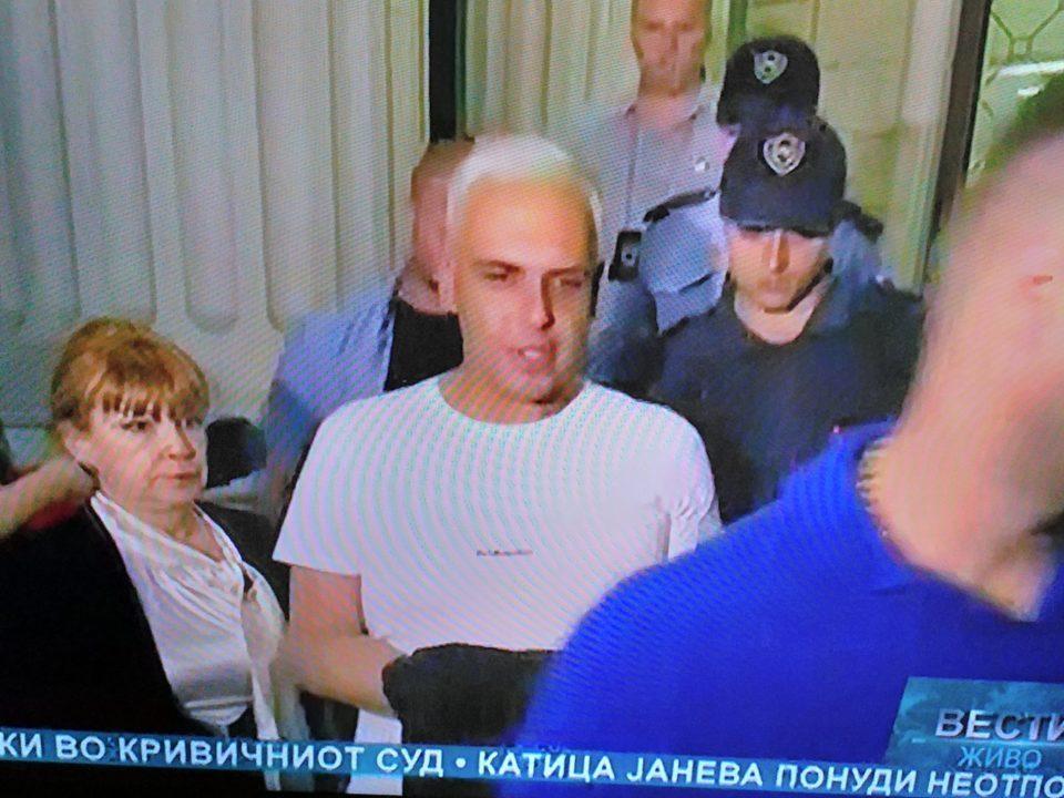 Русковска: Притвор за Боки 13, обележани пари нема, има видео и аудио снимки