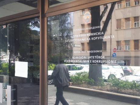 Новинарите избркани од Државниот просветен инспекторат на седницата за Илиевски