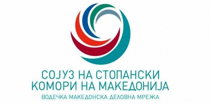 ССК: Бизнисменот Азманов и уште една компанија пријавија дека се рекетирани