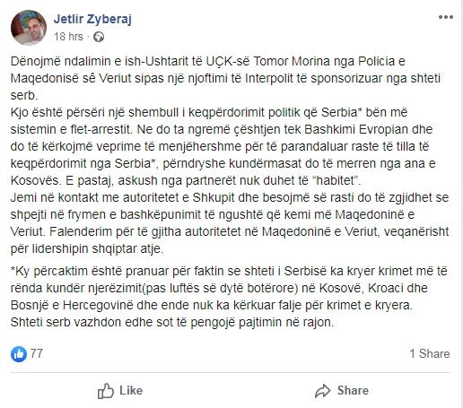 Алмакос: Косовското МНР го осуди апсењето на поранешниот војник на УЧК во Македонија