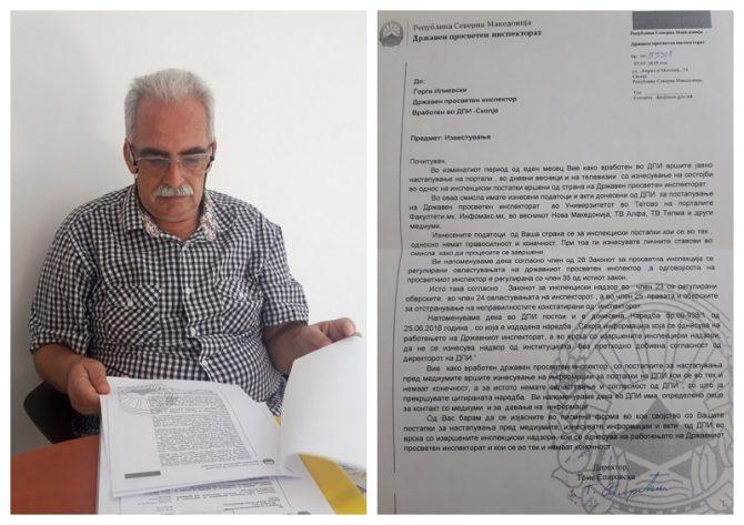 Писмо на инспекторот Илиевски до Томе Спироски, директор на Државниот просветен инспекторат