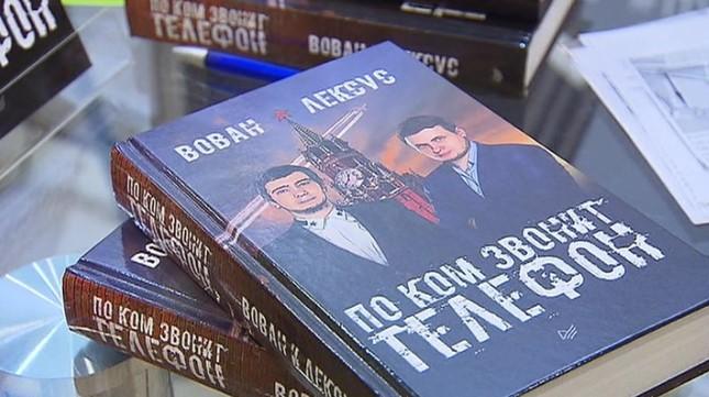 Руските комичари што го зафркаваа Заев, имаат издадено и книга за сите измамени политичари!