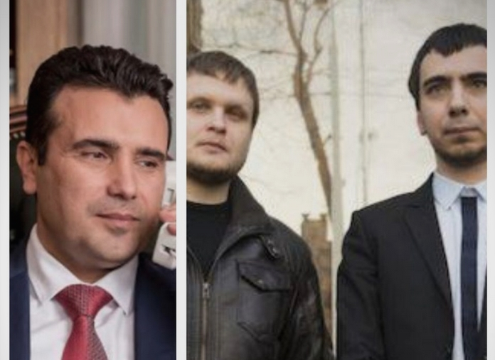"""""""ЈО мора да отвори истрага за комуникацијата на Заев со лажниот Порошенко бидејќи постојат сериозни индиции за повеќе кривични дела"""""""