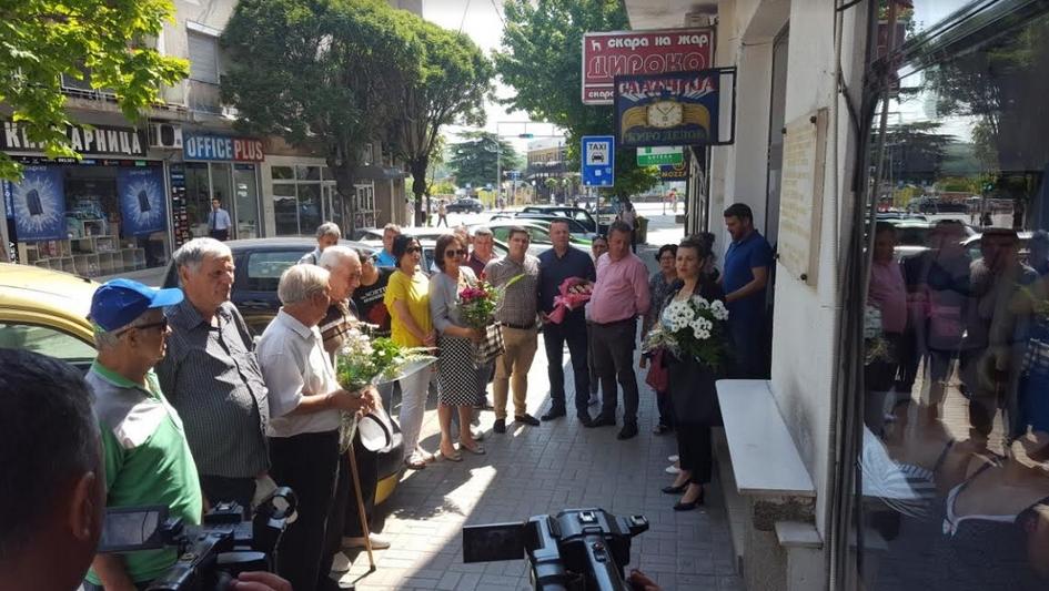 Кавадарци слави 125 години од формирање на комитетот на ВМОРО после Солунскиот