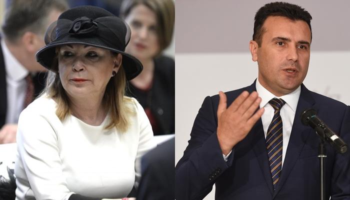 ВМРО-ДПМНЕ: Заев и Русковска ги потценуваат граѓаните убедувајќи дека Боки 13-ка сам на своја рака, без никаква поддршка од власта и моќниците изнудувал милиони евра од бизнисмени