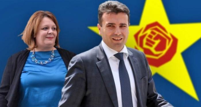 ВМРО-ДПМНЕ: Никој не може да ја убеди јавноста дека човек како Зоран Заев кој е веќе три пати аболициран за тежок криминал не е вмешан во случајот Рекет