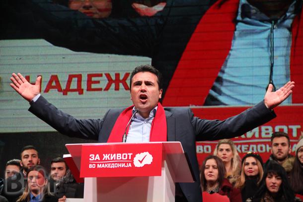 ВМРО-ДПМНЕ: Веќе е доцна, ниту СДСМ води на анкети, ниту Заев ќе победи на предвремените парламентарни избори- народот ја виде вистината