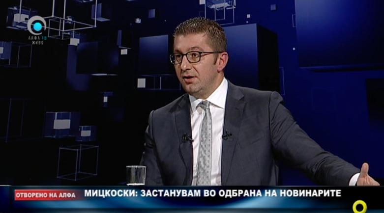 Мицкоски: Крајно време е Македонците да престанат да бидат граѓани од втор ред во сопствената држава