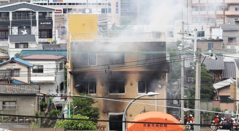 Загинаа најмалку 33 лица поради одмазда: Познато е зошто беше запалено студиото за анимација